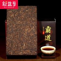 新益号 2公斤霸道大砖 云南普洱茶熟茶 普洱茶砖 砖茶 2000g