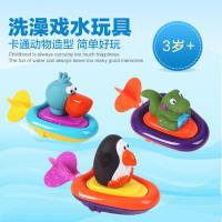 动物小船 拉绳发条船幼儿宝宝戏水婴幼儿童洗澡玩具 六一儿童节礼物 AF22028