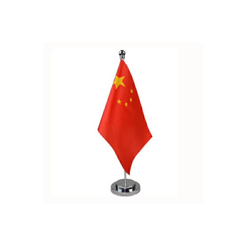 办公桌旗座 签约旗谈判旗桌旗办公室小红旗摆件(默认国旗 党旗) 单杆