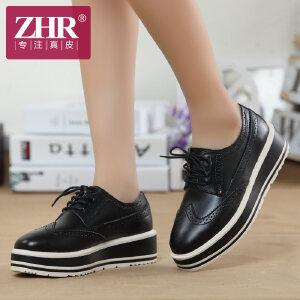 ZHR2017春季新款英伦休闲女鞋布洛克厚底松糕鞋女真皮平底单鞋R38