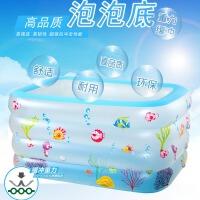 新款1.4M4层方形磨砂充气婴儿游泳池 宝宝充气浴盆 泳池