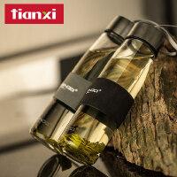 天喜有氧玻璃杯 创意车载杯子透明便携带绳水瓶 运动水杯