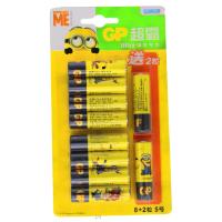 【当当自营】超霸 无汞 LR06 碱性5号电池 8+2,品质优良,耐力持久。用于用于KTV,数码、鼠标,遥控器等