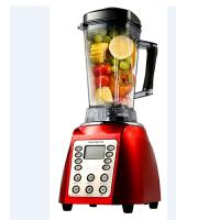 【九阳官方旗舰店】料理机JYL-Y7  破壁料理机 家用多功能果汁搅拌榨