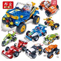 欢乐童年-邦宝 回力车 玩具车跑车 拼装积木 益智组装汽车F1赛车模型