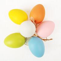 儿童手工DIY手绘复活节彩蛋壳幼儿园创意白模白胚绘画鸡蛋玩具 EF25397