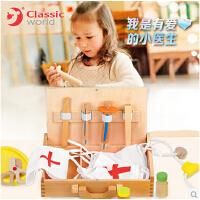 过家家/玩具儿童仿真医药工具箱 宝宝医生套装听诊器角色扮演医疗