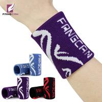 运动护腕护具FANGCAN擦汗吸汗加长羽球篮球排球瑜伽健身提花