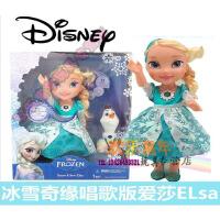 迪士尼冰雪奇缘娃娃elsa女王 爱莎 带声光 全新盒装 新年礼物