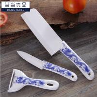 当当优品 陶瓷刀三件套 菜刀水果刀削皮器礼品套装 青龙