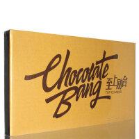包邮正版 至上励合 2013专辑ep 巧克力bang 巧克力棒CD 海报 写真