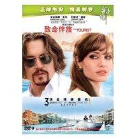 电影 致命伴旅(DVDD9) 约翰尼德普 安吉丽娜朱莉 (2011) 正版DVD