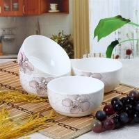 [当当自营]SKYTOP斯凯绨 陶瓷高档骨瓷餐具 金百合4.25英寸韩碗(4个装)