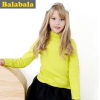 巴拉巴拉balabala童装女童长袖针织T恤中童上衣儿童冬装新款