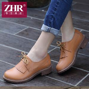 ZHR2017春季新款新品欧美风真皮平底休闲女单鞋女鞋平跟系带浅口单鞋D17