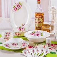 [当当自营]SKYTOP斯凯绨 陶瓷高档骨瓷餐具套装 30头花语菲歌