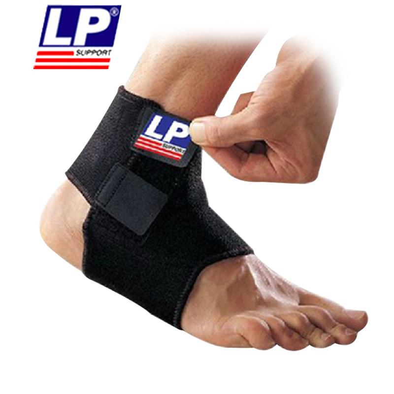 【LP运动护具】LP护踝男女篮球足球扭伤防护
