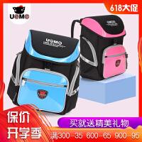 2016新款台湾unme小学生书包减负护脊双肩包1-4年级贵族背包男童女童书包