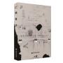 懒慢抄:新笔记体小说、志怪、玄学与奥义书