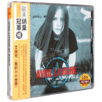 正版专辑 艾薇儿 Avril Lavigne:我的小小世界My World (CD DVD)