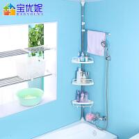 宝优妮 厨房用具转角置物架壁挂调料架子厨房用品三角架