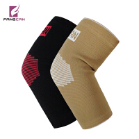 FANGCAN 护肘运动篮球单只装 羽毛球 护具 关节保护保暖 透气男女 训练
