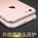 苹果 iPhone6 手机壳 苹果6 TPU 手机套 4.7英寸苹果6 iphone 6 iPhone6 plus iPhone6手机壳 iPhone6Plus 外壳 iphone6 plus 手机壳 苹果5手机壳 苹果5S手机套
