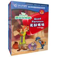 迪士尼动画故事英语分级读物:第3级合辑