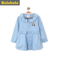 巴拉巴拉童装女童甜美外套小童宝宝上衣春装儿童短款休闲外套
