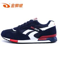 金帅威 休闲运动鞋男新品轻便耐磨时尚复古男慢跑鞋跑步鞋