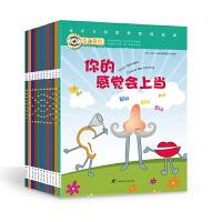 生命价值·第二辑·上/下(全12册)--美国中小学生人文和科学阅读系列(历年父母选择大奖得主,源自美国学