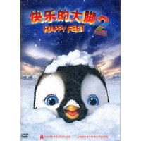 快乐的大脚2(DVD)