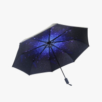当当优品 折叠创意星空黑胶防晒遮阳晴雨两用伞