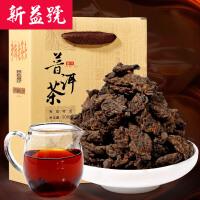 【老茶新装】新益号 珍珠老茶头 普洱熟茶 陈年散茶 500克盒装