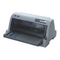 爱普生全能冠军LQ-730K平推票据针式打印机 宽幅打印机