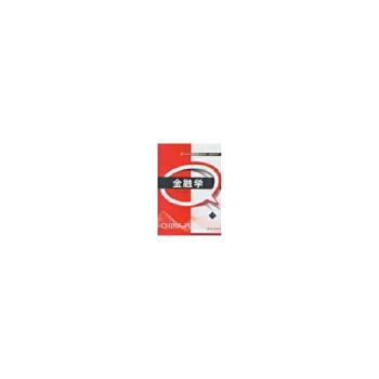 logo logo 标志 设计 图标 350_350