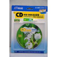 汽车音响导航碟机清洗光盘 CD/VCD/DVD 碟机清洗碟 干湿两用型