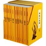 佛教十三经(全套装・12册)