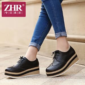 ZHR2017春季新款休闲鞋英伦风松糕鞋女真皮厚底鞋平底单鞋布洛克女鞋D55
