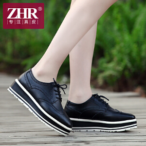 ZHR2017春季新款厚底松糕鞋欧美英伦风布洛克女鞋平底鞋真皮鞋女平底单鞋休闲鞋G30