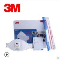 (整盒10个装)3M口罩 9332 FFP3 颗粒物防护口罩 防毒 防尘(10只/盒)PM2.5 雾霾
