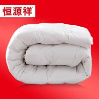 恒源祥 加厚羊毛被 被子被芯   全棉纯羊毛被保暖 正品