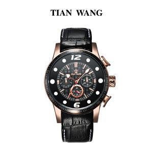 天王男士手表石英男表大表盘运动休闲手表GS5787