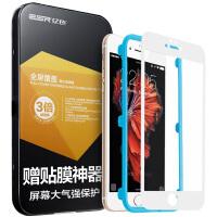 【当当自营】 ESR亿色 iPhone6 Plus/6s Plus钢化膜 全覆盖高清钢化膜-白色(送贴膜神器)