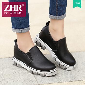 ZHR2016春季新款韩版乐福鞋女鞋内增高休闲鞋平底单鞋真皮增高鞋G61