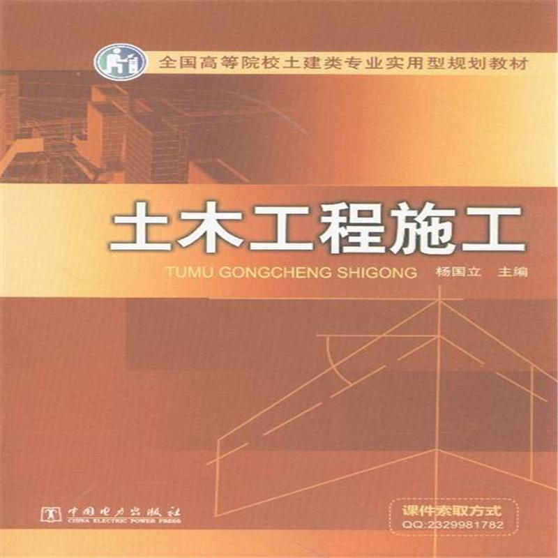 建筑钢结构设计(马人乐),材料力学(一本蓝色的书),结构力学(朱慈勉,张