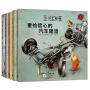 小小工程师(全5册)6-12岁 STEAM教育理念 小工程师养成绘本 新东方童书