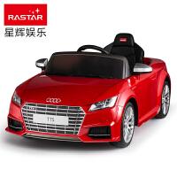 rastar/星辉奥迪儿童电动车童车四轮 宝宝可坐电动汽车遥控玩具车