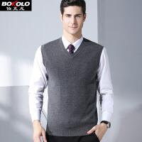 伯克龙 男士V领纯羊毛背心 本命年红 男装商务修身纯色保暖加厚羊毛套头针织衫毛衣马甲BX001