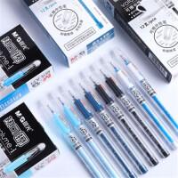 晨光热可擦中性笔晨光小学生可擦笔 摩易擦蓝色 黑色 热可擦中性笔 可爱摩易擦0.5MM